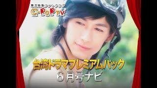 プレミアムビデオ紹介ページはこちら☆ https://www.hikaritv.net/entry/...
