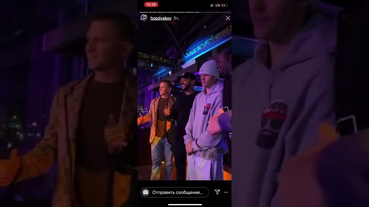 Джастин Бибер и другие звезды на открытии ресторана Тимати