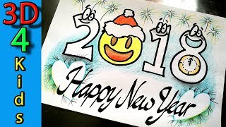 Draw Happy New Year 2018 Emoji very easy and funny for kids !!