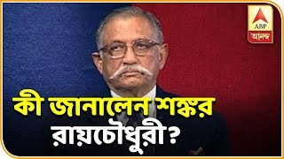 Have to penetrate into Pakistan and kill their soldiers: Shankar Roychowdhury| ABP ananda
