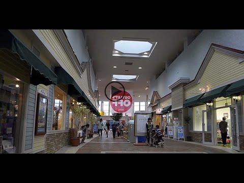 JNTO x KAMPUNGBOYCITYGAL - 004 shopping