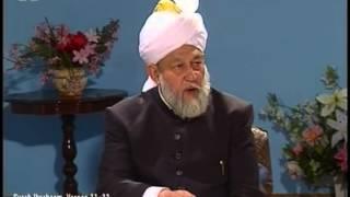 Urdu Tarjamatul Quran Class #130, Surah Ibrahim verses 11-32, Islam Ahmadiyyat