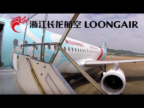 FIGHT REPORT / LOONGAIR AIRBUS A320 / ZHUHAI - NINGBO