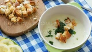 Крем-суп из сельдерея с гренками ❤ Celery soup with toasts