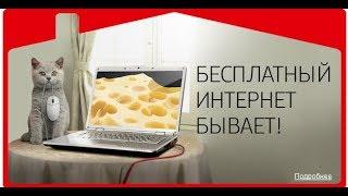 Смотреть видео Wi Fi Роутер Skyway Global Купить В Санкт-Петербурге онлайн