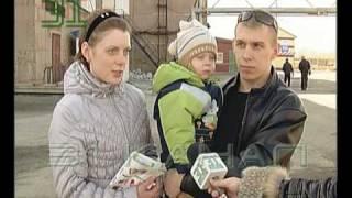 Быстровозводимые дома от ИНСИ на 31 канале!(Видео репортаж 31 канала, о презентации в Челябинске, ул. Монтажников, 3 быстровозводимых домов