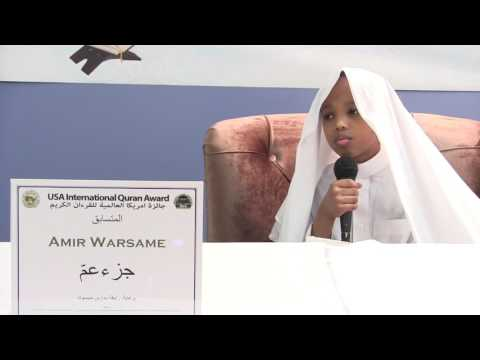 QURAN AWAARD JUZ AMMAH AMIR WARSAME