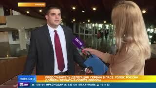 Представитель Украины перебил серба, который выступал в ПАСЕ на русском языке