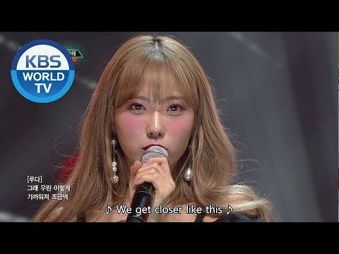 WJSN - Save Me, Save You | 우주소녀 - 부탁해 [Music Bank / 2018.10.19]