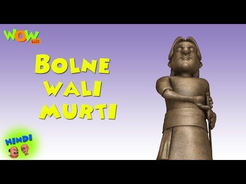Bolney Wali Murti - Motu Patlu in Hindi WITH ENGLISH, SPANISH & FRENCH SUBTITLES