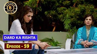 Dard Ka Rishta Episode 59 - Top Pakistani Drama