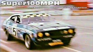 GOSS/BARTLETT 1974 Bathurst - Ford Falcon XA GT