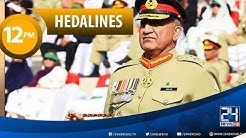 News Headlines   12:00 PM   12 July 2018   24 News HD
