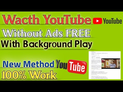How to watch YouTube videos without ads | YouTube Background play | YouTube vanced Download .
