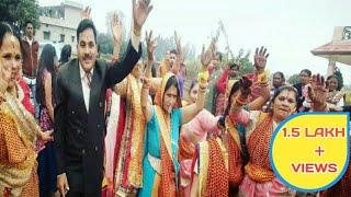 पहाड़ी शादी महिला संगीत डांस    चैता की चैतवाल    Kumauni song 2018-19    Neelam suyal dance