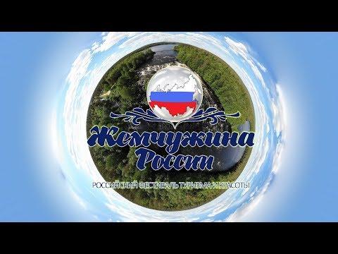 Жемчужина России - Кристина Дмитриева,  Карелия, Костомукша