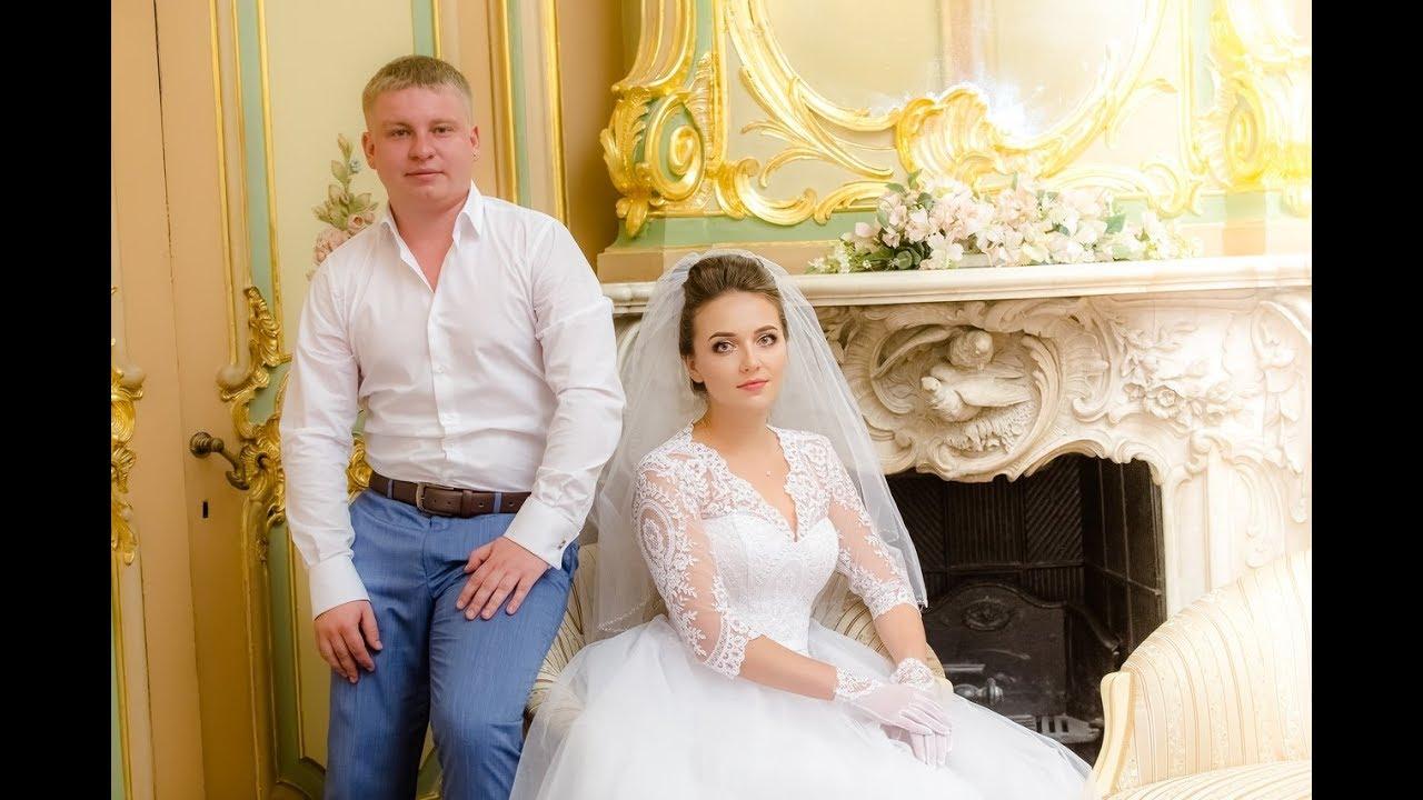 Свадебное поздравления ютуб
