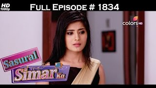 Sasural Simar Ka - 19th May 2017 - ससुराल सिमर का - Full Episode (HD)