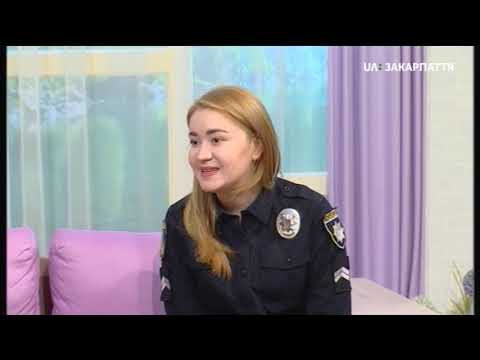 Набір до патрульної служби Закарпаття. UA:Закарпаття 19.03.19