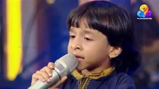 Top Singer Flowers | Richukuttan | Podimeesha mulakana kalam | Audience choice
