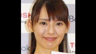 東大卒 三浦奈保子が女児出産 掲載元 http://headlines.yahoo.co.jp/hl?...