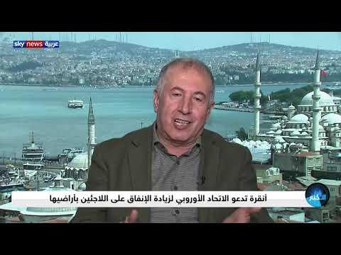 تركيا تبتز القارة العجوز من جديد.  - نشر قبل 4 ساعة