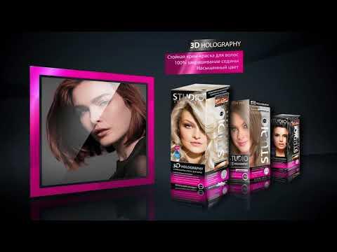 """Краска для волос """"Studio"""""""