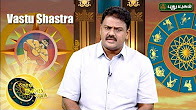 Neram Nalla Neram 11-07-2017 PuthuYugam TV Show Online