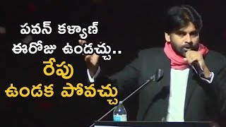 Pawan Kalyan SUPERB Message To NRIs | Pawan Kalyan Speech at Janasena Pravasa Garjana | Dallas