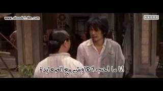 فيلم صيني مترجم بالسعودي