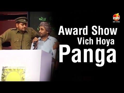 Bhagwant Mann Da Award Show Vich Hoya Panga  | Jugnu Haazir Hai