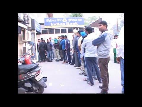 Currency Demolition   Kapurthala