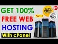 How To Get Free Web Hosting With CPanel | By Ishan [Hindi]