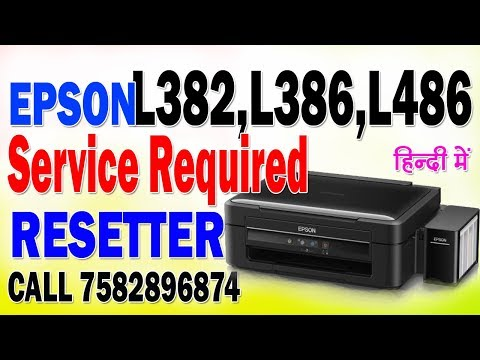 how-to-reset-epson-l382,l386,l486-printer-service-required-solution