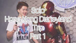 この度、香港ディズニーランドへ1人ディズニーをしてきました。香港ディ...