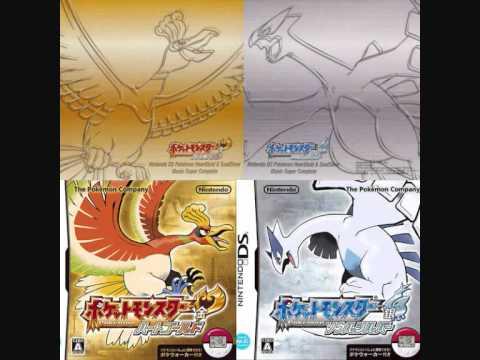 Champion Lance & Red Battle - Pokémon HeartGold/SoulSilver