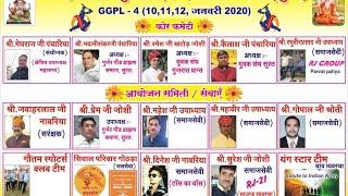 GGPL -4, Surat, Gujrat 2020 ( DAY 2)