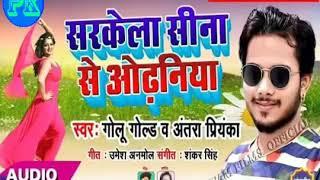 Download Video 2018 new song bhojpjri suerhir  muratiyaa made janr MP3 3GP MP4