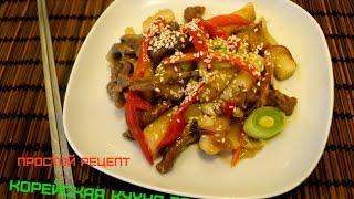 корейская кухня ттоккпоки 떡볶이 레시피 How to make  Tteokbokki