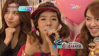 100205 소녀시대 Girls Generation Music Bank Interview