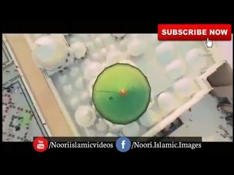 Tajdar e Haram Ae Shehenshah e Deen - Owais Qadri