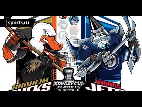 ВИННИПЕГ🏆АНАХАЙМ/Прогноз на НХЛ /Ставки и прогнозы на хоккей