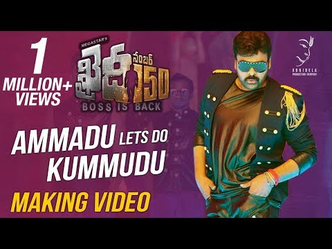 Ammadu Lets Do Kummudu Song Making Video | Khaidi No 150 | Chiranjeevi | V V Vinayak | DSP