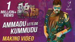 Ammadu Lets Do Kummudu Song Making Video | Khaidi No 150 | Chiranjeevi | V V Vinayak | DSP