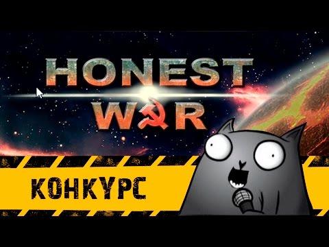 Старкрафт Игры онлайн - ua-