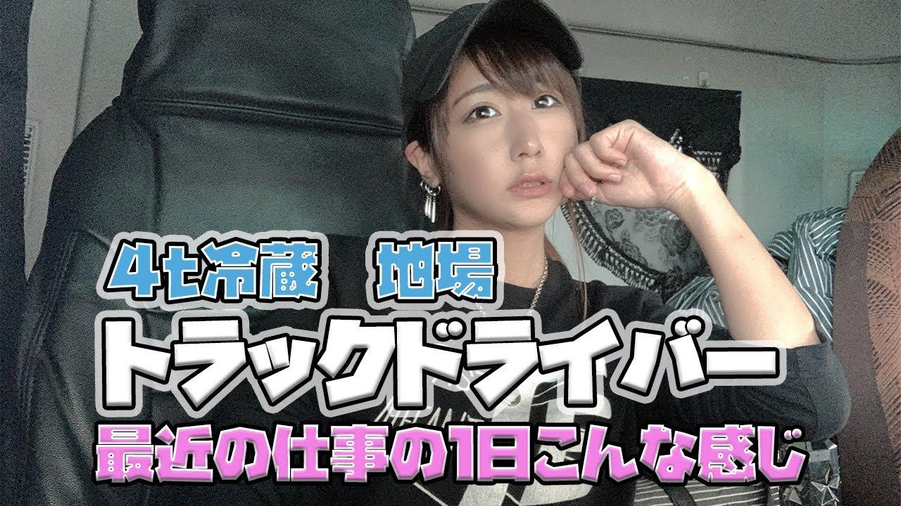 かな チャンネル