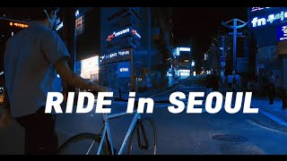 Ride in Seoul -  Hacheon Park for State Bicycle Co.