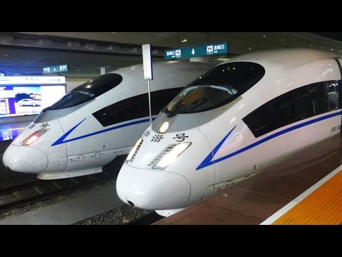 Changsha - Shanghai by China High Speed Rail