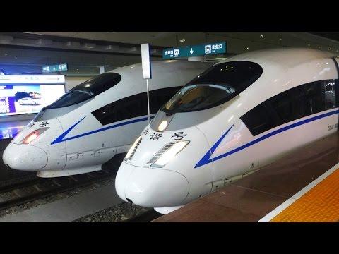 Changsha - Shanghai by China High Speed Rail