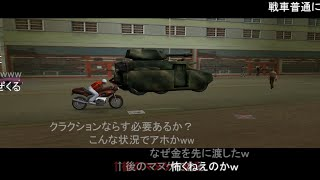 【コメ付き】【TAS】Grand Theft Auto; Vice City Part05 魔界塔士ch
